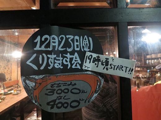 161224_001.jpg