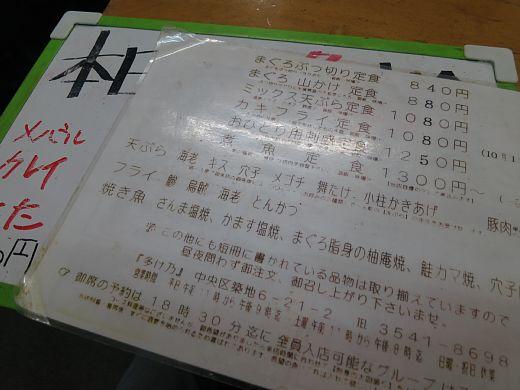 151103_010.jpg