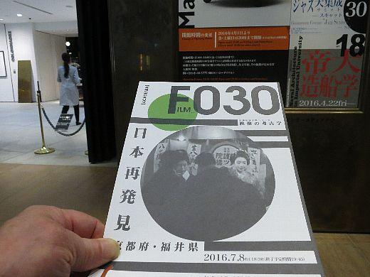 160709_001.jpg