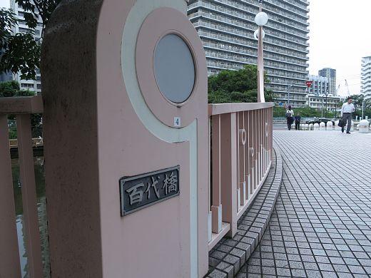 160728_001.jpg
