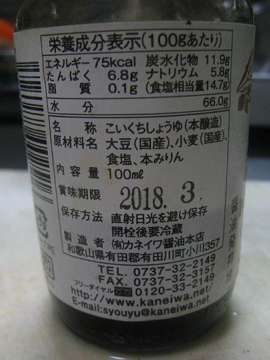 160816_006.jpg